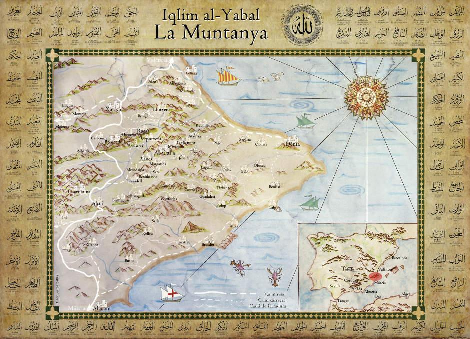 La Muntanya Iqlim al-Yabal Diània