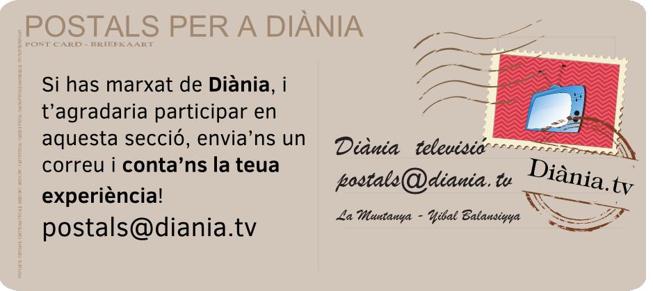 Postals per a Diània