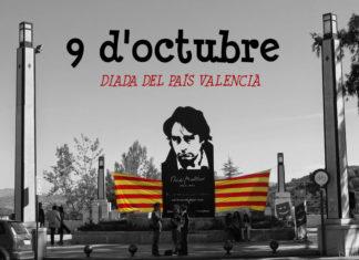 Diània celebra el 9 d'octubre, Diada del País Valencià
