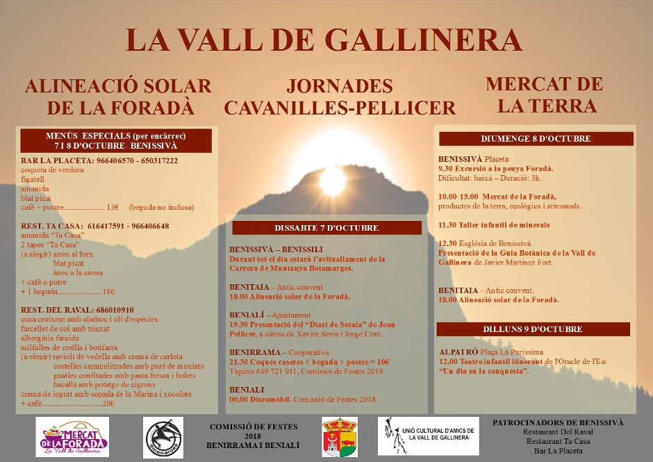 L'Alineació Solar de la Foradà i les Jornades en record e Joan Pellicer enceten la tardor a la Vall de Gallinera